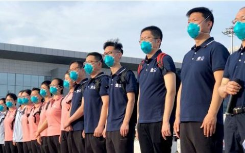 Chinese Doctors Arrive Nigeria