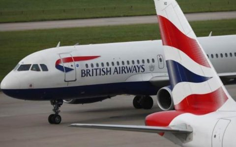 British Airways retires Staff