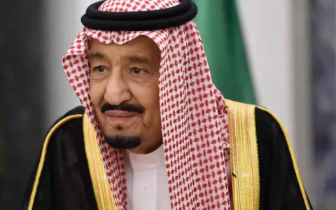 King Salman Of Arabia