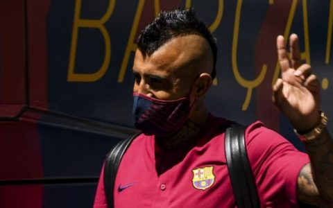 Vidal To Join Inter