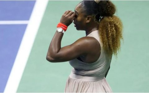 Serena Williams Loses