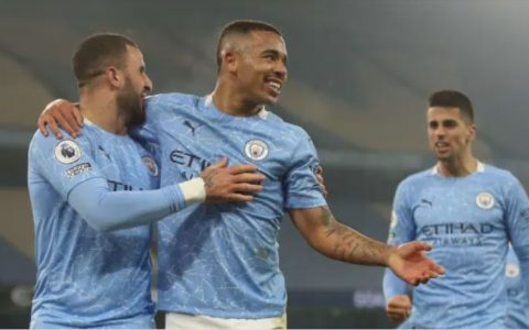 Manchester City Beat Wolves 4-1 In EPL