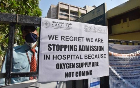 Hospitals In India Run Out Of Oxygen