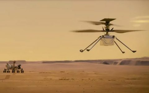 Nasa Set To Fly Helicopter In Mars