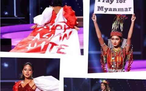 Contestants Protest During Miss Universe Pageant