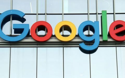 Google Set To Open First Physical Store