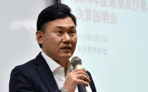 Hiroshi Mikitani Says Tokyo Olympics Is A Suicide Mission