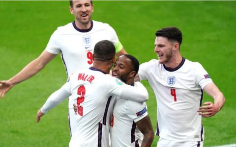 Czech Lose To England 1-0